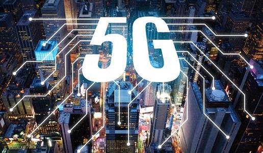 【热点关注】广东省首批5G产业园区公布,广州深圳汕头共三家入选
